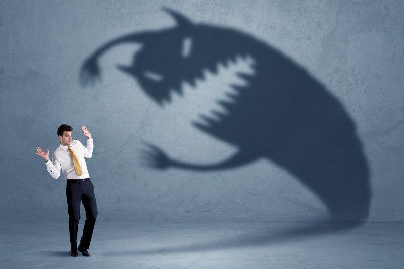 страх и как с ним бороться